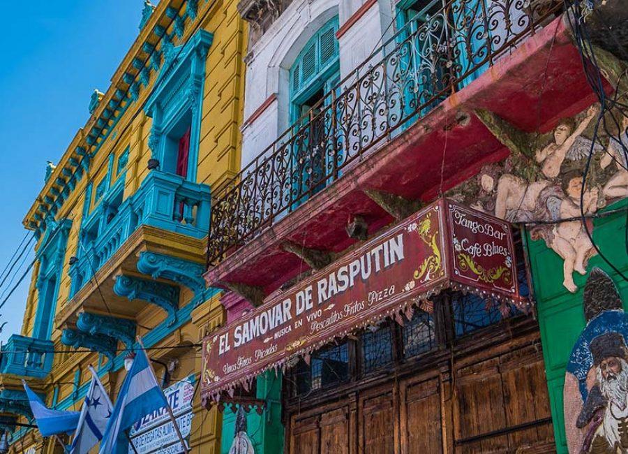 Буэнос Айрес11
