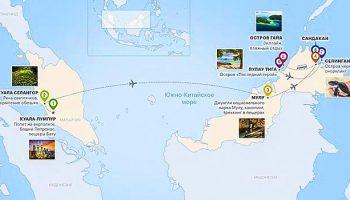 Карта Малайзия копия
