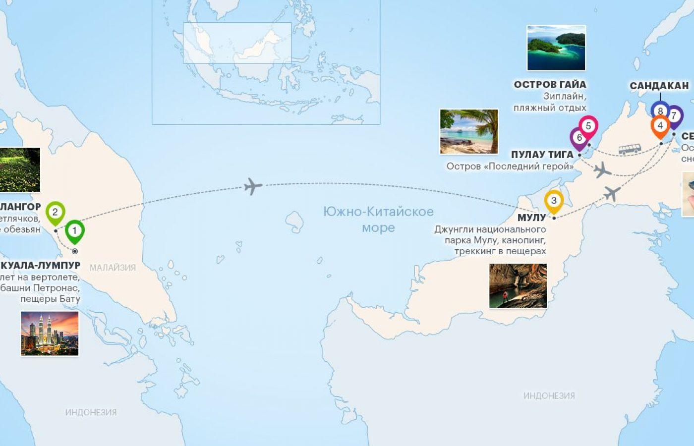 Карта Малайзия