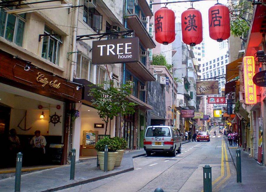 Mid levels hk