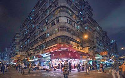 Район Шам Шуй По в Гонконге
